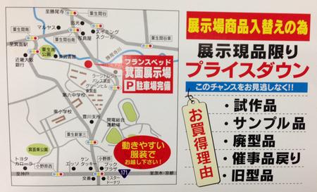 倉庫市Map.JPG