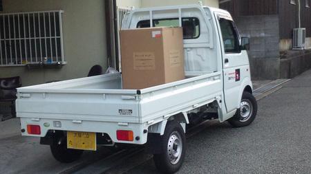 トラック01.JPG