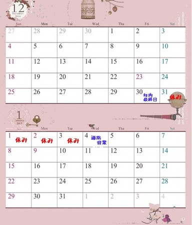 PictBear 12~1月.jpg