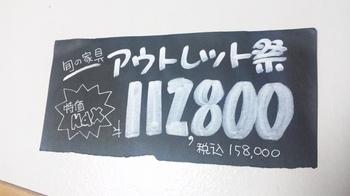 maturi-Ishikawa.JPG